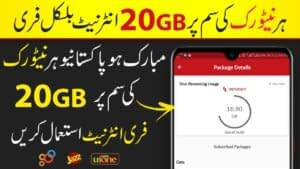 20GB Unlimited Free Internet Jazz Zong Ufone