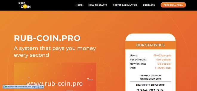 How to earn money from rub-coin.pro