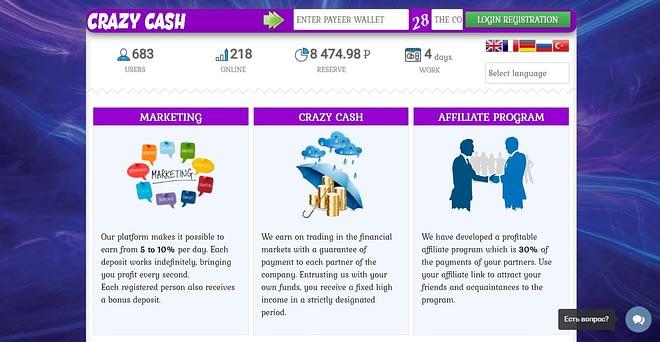 crazy-cash