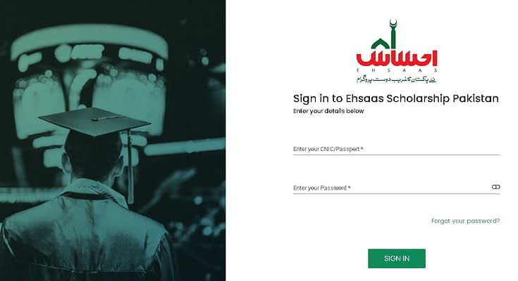 Make Money from Ehsaas Scholarship Pakistan