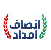 Download Insaf Imdad apk For Android