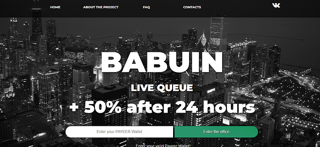 How to earn money from babuin.fun